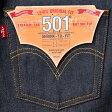 リーバイス 501 オリジナル 米国ライン 未洗い【US LEVI'S501】W28〜W34 メンズ デニム/ジーンズ