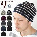 [セントジェームス]ニット帽フランス製ニットキャップSAINTJAMESBONNETSメンズ・レディースフリーサイズ帽子ニットワッチ