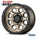 American Racing ATXシリーズ AX201 ブロンズ&ブラックリップ 15インチ 1本