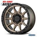 【16インチ】American Racing ATXシリーズ AX202 ブロンズ&ブラックリップ 1本