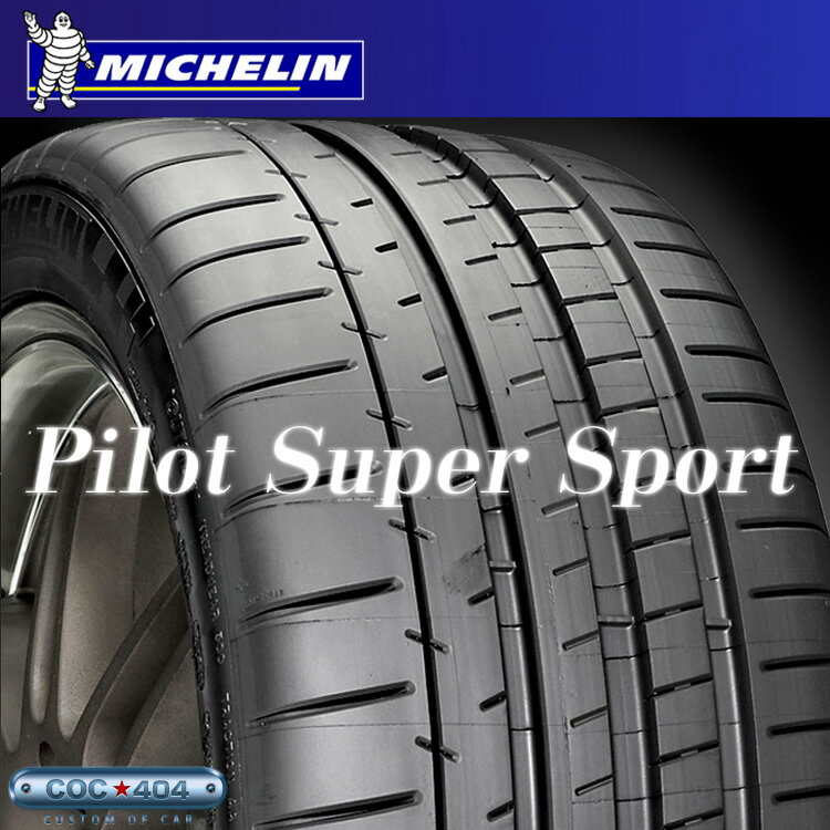 265/40ZR19 265/40-19 (BMW) MICHELIN Pilot Super Sport MS42