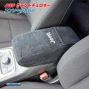 11-17 グランドチェロキー「Jeep」ロゴ入り コンソールカバー グラチェロ/ジープ