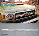 豪州(オーストラリア)トヨタ純正 70系(76/79) ランドクルーザー(ランクル) バグガード/ボンネットプロテクター クリアー
