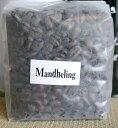 マンデリンコーヒー豆 200g