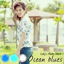 かりゆしウェア アロハシャツ Ocean blue オーシャ...