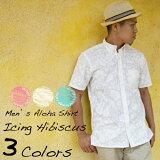 ポイント最大10倍!メール便アロハシャツ かりゆしウェア メンズ(男性用) Icing Hibiscus(アイシングハイビスカス) 全6色 半袖 LL,3L,4L,5Lまで 大きいサイズあり クールビ
