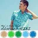 メール便利用で送料無料!アロハシャツ かりゆしウェア メンズ(男性用)「Abstract HIBI (アブストラクトハイビ)」全5色 半袖 沖縄ウエディングには...