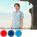 父の日 アロハシャツ かりゆしウェア メンズ(男性用)「Hawaiian Hibiscus」全3色 人