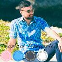 かりゆしウェア メンズ アロハシャツ 沖縄版 かりゆし ココナッツジュース シャツ 結婚式 Tropical Pineapple 全4色 人気かりゆしウェアがリニューアル 半袖 5L 大きいサイズあり メール便利用で送料無料