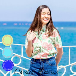 <strong>アロハシャツ</strong> <strong>レディース</strong> 結婚式 ハイビスカス Classical Hibiscus PANAPAから贈る夏にピッタリなリゾート<strong>アロハシャツ</strong> 女性用 沖縄結婚式に<strong>アロハシャツ</strong> 送料無料 お揃い ペア ペアルック 男女 リンクコーデ 親子 リゾートウェディング