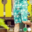 """メール便送料無料!ショートパンツ アロハ柄 ハーフパンツ抗菌防臭加工 短パン メンズ(男性用)""""The Palm"""" XLサイズまで 大きいサイズあり【楽ギフ_包..."""