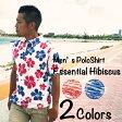 ポロシャツ メンズ(男性用)「Essential Hibiscus 」Panaから登場のアロハ柄を活かしたポロシャツ!全2色 半袖  リゾートカジュアルにアロハポロシャツを!【楽ギフ_包装】リゾートウエディングにアロハシャツ【メール便利用で送料無料】【07cs】