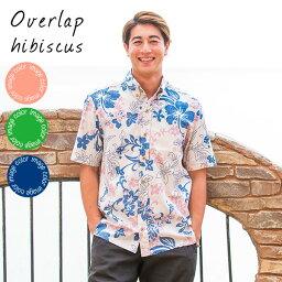 <strong>アロハシャツ</strong> メンズ 結婚式 ハイビスカス Overlap hibiscus 男性用 半袖 5Lまで 大きいサイズあり 毎年売り切れの人気柄メール便利用で送料 無料 お揃い ペア ペアルック 男女 リンク リンクコーデ <strong>親子</strong>