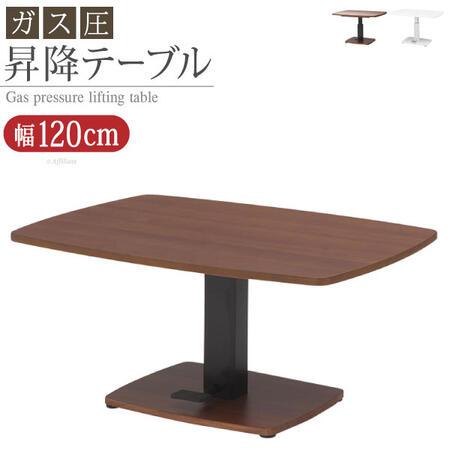 昇降式テーブル DW-1220