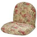 ミニリクライニング座椅子 ジャガード調 ピンク● 1人掛け 一人掛け 1人用 一人用 1P リクライニング 座椅子 座イス 座いす チェアー チェア jagado-mn-pk