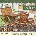 ショッピングダイニングテーブルセット チーク天然木 折りたたみ ガーデンテーブルセット mosso モッソ 4点セットB テーブル幅120+チェアB+ベンチ 木製 ダイニングセット ダイニングテーブルセット 折りたたみガーデンテーブルセット おしゃれ ガーデン ガーデニング 庭 テラス テーブル 一式 セット 40601201