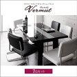イタリアン デザイン ダイニングセット 7点セット (テーブル+チェア6脚) ヴェルムト リビングセット ダイニングテーブル 鏡面 ダイニングチェアー 食卓椅子 食卓いす 食事いす