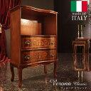猫脚 ファックス台 Verona Classic ヴェローナクラシック 幅58 奥行き31 高さ90 天然木 イタリア製 完成品 42200004