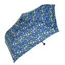 ショッピング傘 【代引き・同梱不可】 軽かる 軽量カーボン折りたたみ傘 50cm mini ブルーム CM50-2057