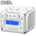 【代引き・同梱不可】 OHM AudioComm CDクロックラジオ RCD-C008Z