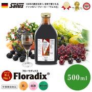 フローラディクス 500ml 鉄分 ビタミンB 貧血 フローラディスク サルス ヘム鉄