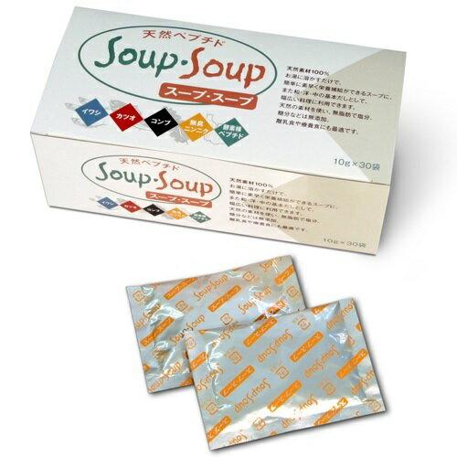 Soup・Soup(スープ・スープ)300g(10g×30包)分包タイプ