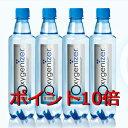 【あす楽・送料無料・ポイント10倍】オキシゲナイザー〈高濃度酸素水〉 500ml×36本次世代酸素水