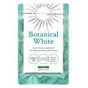 Botanical White(ボタニカル ホワイト)サプリ...