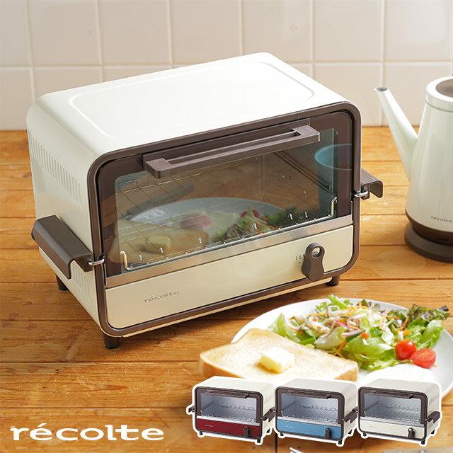 レコルト recolte クラシックオーブン ルンド RCO-1 (recolte レコルト オーブントースター オーブン グリル トースター おしゃれ レシピ付き)