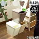 【I'mD アイムディ】kcud スタックボックス 2個セット 消臭袋付き(ゴミ箱 ごみ箱 ダストボックス)