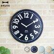 壁掛け時計 BRUNO エンボスウォールクロック BCW013 (掛け時計 壁掛け時計 おしゃれ 時計 ブルーノ 壁掛け時計 フレンチ 壁掛け時計 カントリー)