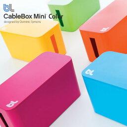 blueLounge CableBox(ケーブルボックス) コードもスッキリ。カラーバリエーションも増えた