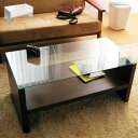 ジャジーガラステーブル(センターテーブル ローテーブル サイドテーブル コーヒーテーブル ディスプレイテーブル 収納 ミッドセンチュ..