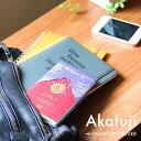 パスポートカバー パスポートケース Akafuji アカフジ 赤富士 葛飾北斎 かわいい おしゃれ パスケース ステーショナリー