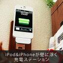 blueLounge MINI DOCK(ブルーラウンジ/ミニドック/iPod充電ステーション/iPhone充電ステーション/スマートフォン充電ステーション/シンプル)