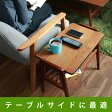 エモ サイドラック(emo サイドテーブル ローテーブル コーヒーテーブル サブテーブル 収納棚付き ウォールナット 木目 木製)