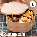 サブヒロモリ さくら二段重L いろがさね 正月 重箱 お重 お重箱 お弁当箱 日本製 桜 ピンク 仕切り おしゃれ 二段 3000ml お節 おせち