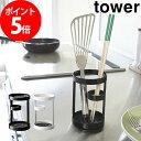 キッチンツールスタンド タワー (ツールスタンドタワー キッチンツールスタンド 台所収納 キッチン収納)