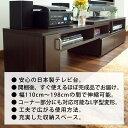 伸縮テレビ台 LEEDS (伸縮テレビ台 ロータイプ 伸...