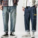 50%off ズボン メンズ ボトムス ジーンズ カジュアル 長いパンツ 防寒パンツ 無地  シンプ