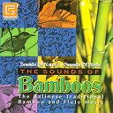 THE SOUNDS OF BAMBOOS(CD)【 バリ 音楽 CD ガムラン バリ島 試聴OK 】《メール便対応可》
