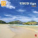 UBUD tiga (ubud) (CD) 【 バリ 音楽 CD 試聴OK イージーリスニング ニューエイジ・ヒーリング バリ島 アジアン 静か 癒し ヒーリング グッズ ミュージック リラクゼーション サロン BGM 】《メール便対応可》