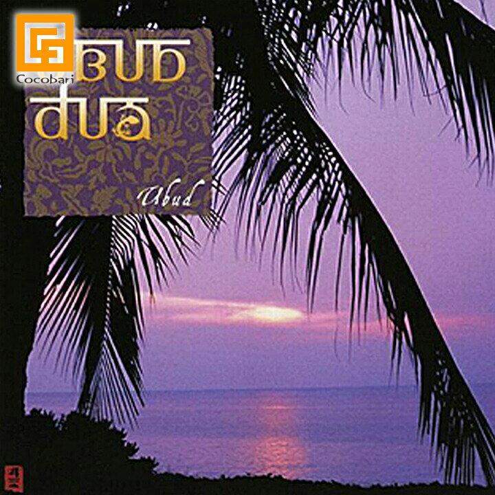 UBUDdua(ubud)(CD)バリ音楽CD試聴OKイージーリスニングニューエイジ・ヒーリングバリ