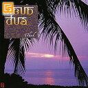 UBUD dua (ubud) (CD) 【 バリ 音楽 CD 試聴OK イージーリスニング ニューエイジ・ヒーリング バリ島 静か 癒し ヒーリング ミュージッ..