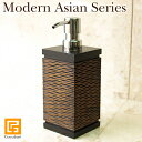 Modern Asian Series Soap dispenser (ソープディスペンサー)※ポン ...