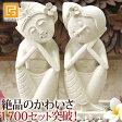 バリ LOVERS(セット) 【 アジアン 雑貨 バリ 雑貨 石像 バリニーズ カップル 結婚式 ウエディング 人形 ミニサイズ インテリア おしゃれ かわいい 石造 再入荷 】