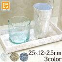 トレイ(シェル)25cm×12cm×2.5cm(3色展開)