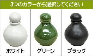 オイルボトルS 陶器 【 マッサージオイル ア...の紹介画像2