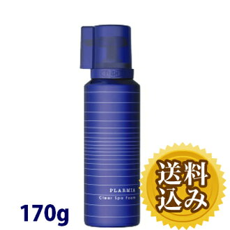Milbon プラーミア form クリアスパ scalp shampoo for 170 g carbon dioxide cleansing