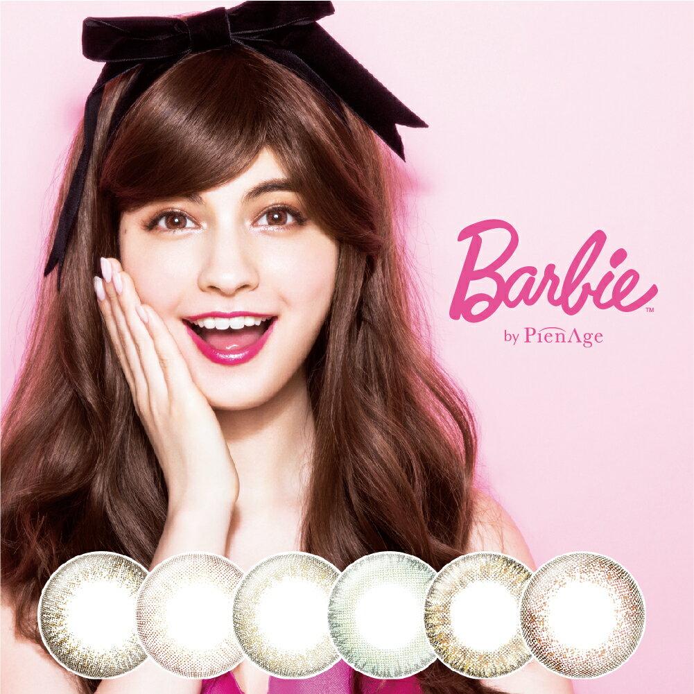 ■オリジナルプレゼント付■クーポン配布中☆DM便送料無料☆ポイント20倍☆バービーバイピエナージュ 2ウィーク カラコン Barbie by PienAge 2week 度あり (6枚入) 14.2mm
